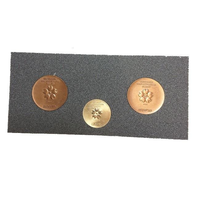 EXPO70 記念硬貨