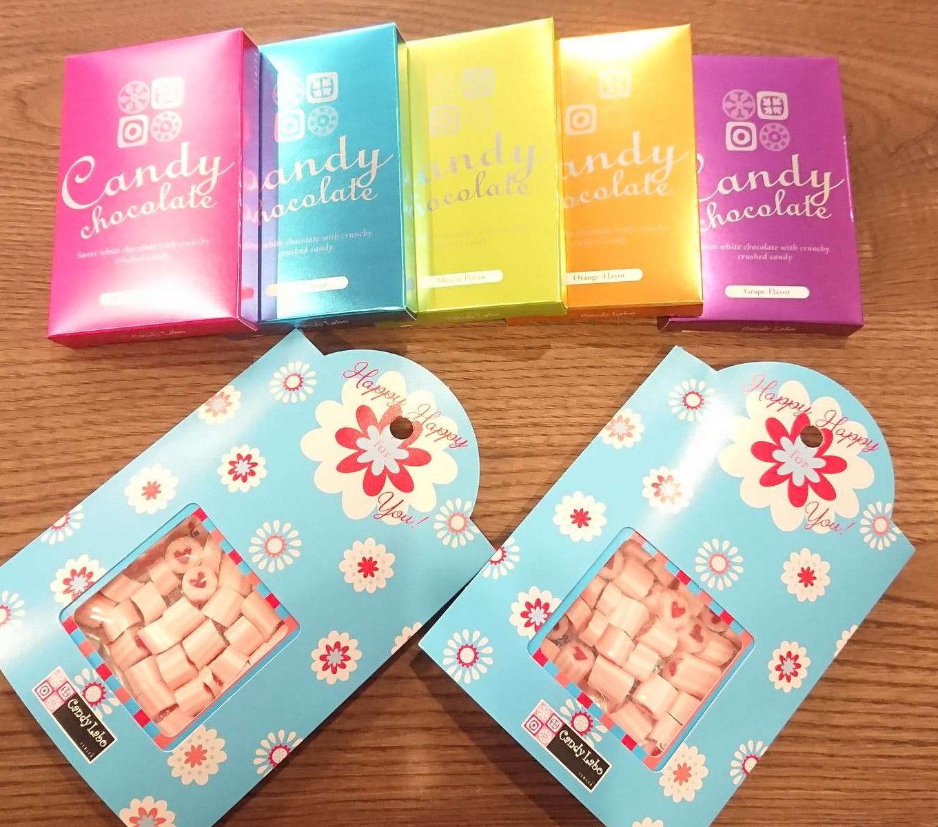 キャンディチョコレート